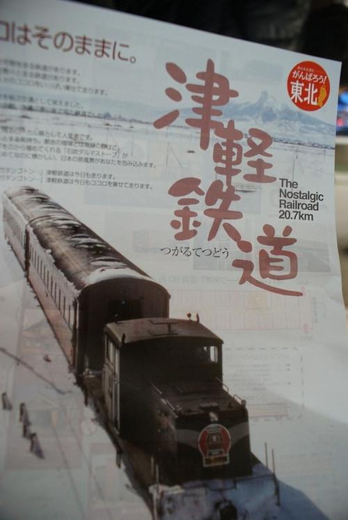 Dsc00847_4